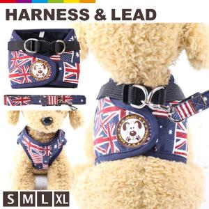 ハーネス 小型犬 可愛い 超小型犬 ハーネスベルト ハーネスリード 犬用 ドッグハーネス ドッグリード ペットグッズ|CINC SHOP PayPayモール店