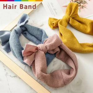 ヘアバンド ヘッドバンド キッズ ベビー アクセサリー 髪飾り ヘアアクセ カチューシャ 子ども 赤ちゃん 女の子 リボン シンプル  ヘアアレンジ