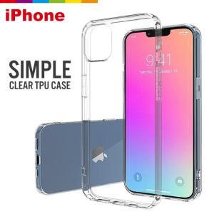 iPhone12 ケース iPhone12 mini ケース iPhone12 Pro ケース mini Max  iPhone 11 Pro ケース iPhone ケース iPhone8 TPUケース クリア 透明 SE2 耐衝撃ケース|CINC SHOP PayPayモール店