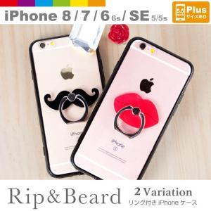 唇リング ヒゲリング  iPhone全サイズ対応 赤特集 レビューを書いて追跡なしメール便送料無料可