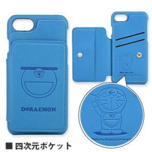 ドラえもん iPhone8/7対応カードフラップケース(四次元ポケット)