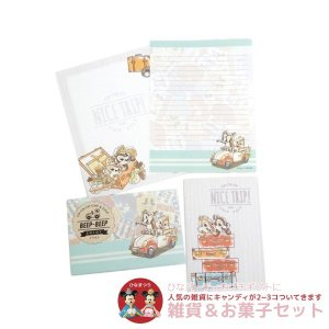 ひな祭り お菓子 セット チップ&デール レターセット 手紙セット 2085887 ディズニー ひなまつり cinemacollection