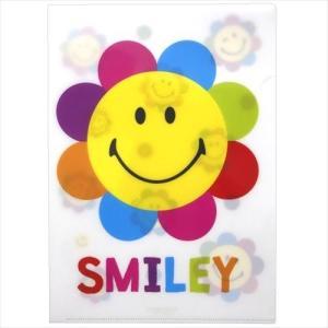 A4 smiley face a4 smiley face voltagebd Image collections