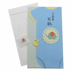出産祝い ぞう ブルー 御祝儀袋 金封・中封筒付き 熨斗袋 のし袋 メール便可|cinemacollection
