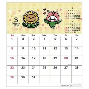 igarashi yuri 愛しすぎて大好きすぎる カレンダー 2020年 ハンドメイド 卓上 スケジュール LINE クリエイターズ APJ 135×150mm かわいい キャラクター|cinemacollection|03