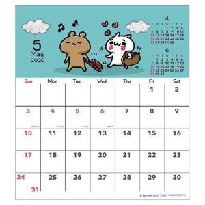 igarashi yuri 愛しすぎて大好きすぎる カレンダー 2020年 ハンドメイド 卓上 スケジュール LINE クリエイターズ APJ 135×150mm かわいい キャラクター|cinemacollection|04