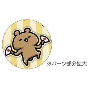 igarashi yuri 愛しすぎて大好きすぎる カレンダー 2020年 ハンドメイド 卓上 スケジュール LINE クリエイターズ APJ 135×150mm かわいい キャラクター|cinemacollection|05