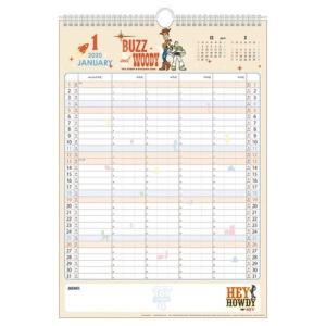 「予約」 「実用・教養」 カレンダー 2020年 家族カレンダー S ピクサー 壁掛け 4人用 スケ...