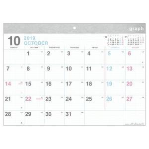 「予約」 「実用・教養」 カレンダー 2020年  壁掛け 月曜始まりスケジュール Design G...