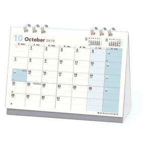 「予約」 「メール便可」「実用・教養」 カレンダー 2020年  卓上 月曜始まりスケジュール De...