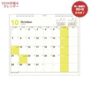 「予約」 「実用・教養」 カレンダー 2020年  壁掛け 月曜始まりスケジュール Design C...
