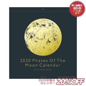 「予約」 「ガーリー」 カレンダー 2020年 GOLD Design 壁掛け MOON 月 APJ...
