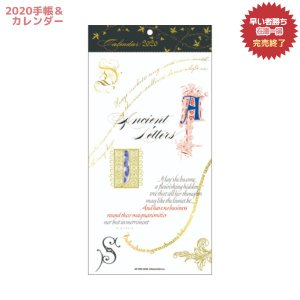 「予約」 「ガーリー」 カレンダー 2020年 GOLD Design 壁掛け アンティークレター ...