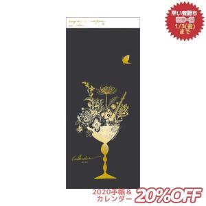 「予約」 「花/フラワー」 カレンダー 2020年 GOLD Design 壁掛け ボタニカル AP...