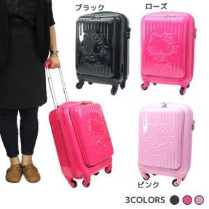 キャラクター グッズ ハローキティ スーツケース サンリオ sanrio  前ポケット付き115cmジッパーキャリーバッグ ブラインド柄 機内持ち込み可能サイズ|cinemacollection