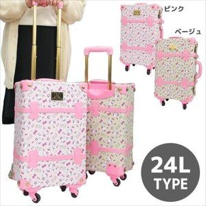 ハローキティ 24インチ キャリーバッグ トランク型 サンリオ スーツケース キャラクター グッズ アートウエルド 機内持ち込み 可能サイズ TSAロック仕様 通販|cinemacollection