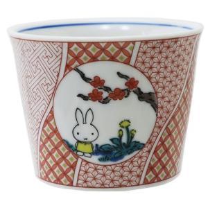そば猪口 ミッフィー 九谷焼 ディックブルーナ 赤絵 和食器 ギフト雑貨 絵本キャラクター|cinemacollection