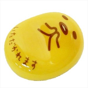 ぐでたま キャラクター グッズ 豆箸置き サンリオ 日本製 いただかれます