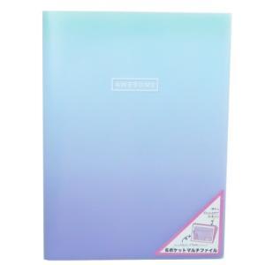クリアフォルダー ソフトブルーロゴ かわいい グッズ 6ポケット A4 マルチ ファイル ハードカバータイプ クラックスの画像