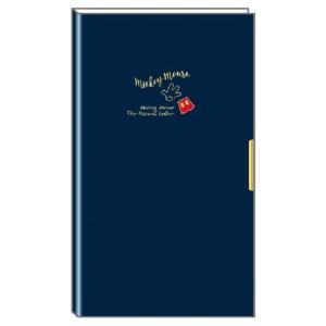 「予約」 「メール便可」「ディズニー」 ミッキーマウス 手帳 2020年 HB6 ファミリー マンス...