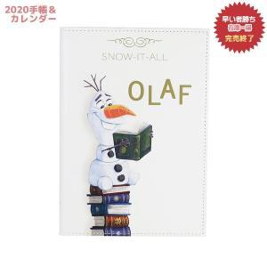 アナと雪の女王2 グッズ B6 マンスリー手帳 ディズニー 2020年 月間 ダイアリー オラフ 本...