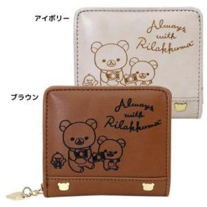 二つ折り コンパクト 財布 リラックマ ミニウォレット サンエックス ショートウォレット