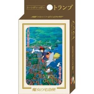 魔女の宅急便 シーンがいっぱい おもちゃ ジブリ エンスカイ かわいい カードゲーム|cinemacollection