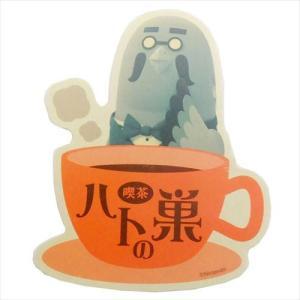 ステッカー どうぶつの森 トラベルステッカー 喫茶ハトの巣 nintendo エンスカイ 耐水 耐光|cinemacollection