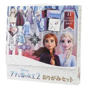 アナと雪の女王 2 グッズ 折り紙 ディズニー おりがみセット エンスカイ