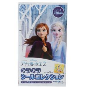 アナと雪の女王 2 ディズニー グッズ ステッカー きらきら キール コレクション エンスカイ|cinemacollection