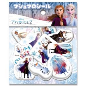 アナと雪の女王2 マシュマロ シール フレークシール ディズニー グッズ キャラクター|cinemacollection