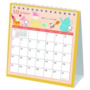 てるてる天使 令和2年暦 カレンダー 2020年 卓上 TERU TERU TENSHI 学研ステイフル 145×180mm|cinemacollection|02