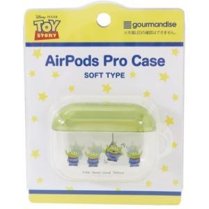 Air Pods Pro Case トイストーリー エイリアン エアーポッズプロケース ディズニー ...