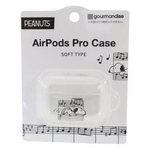 スヌーピー Air Pods Pro Case エアーポッズプロケース 音符 ピーナッツ グッズ