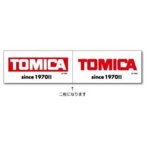 トミカ ビッグ シール ロゴ ステッカー 白 TOMICA ゼネラルステッカー 14.5×3.4cm かわいい キャラクター|cinemacollection