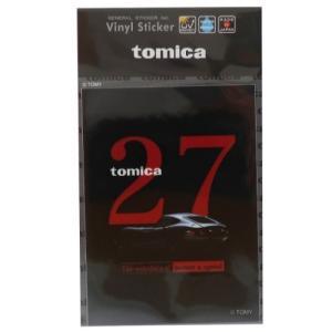 ビニール ステッカー TOMICA ビッグ シール 大人トミカ トヨタ2000GT BK01 耐水耐光仕様 デコステッカー|cinemacollection