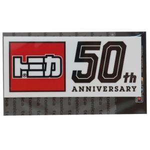 ビニール ステッカー TOMICA ビッグ シール 大人トミカ 50周年ロゴ 耐水耐光仕様|cinemacollection