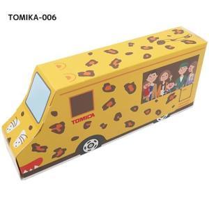 トミカ ジッパー付き保存袋20枚セット ジップバッグ 動物園バス ハートアートコレクション フリーザバッグ|cinemacollection