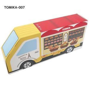 トミカ キャラクター グッズ ジップバッグ ジッパー付き保存袋20枚セット パン屋さん ハートアートコレクション|cinemacollection
