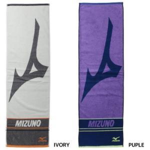 スポーツタオル Mizuno ミズノ ジャガード ミニバスタオル J8134 プレゼント スポーツブランド|キャラクターのシネマコレクション