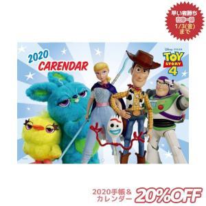 2020年 壁掛け カレンダー トイストーリー 4 2020 Calendar ディズニー インロック B3サイズ 令和2年暦|cinemacollection