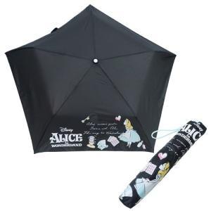 「折り畳み傘」 折りたたみ傘 ふしぎの国のアリス 超軽量 晴雨兼用 傘 2019SS ディズニー ジ...