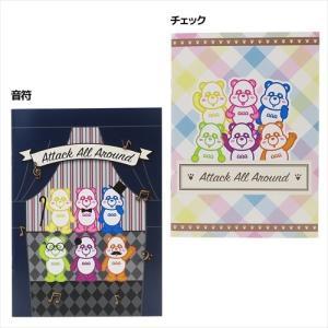 エーパンダ B5ノート グッズ ノート キャラクター AAA ケイカンパニー 文具