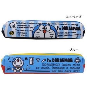 スリムペンポーチ ドラえもん ペンケース I'm DORAEMON サンリオ ケイカンパニー 20×5×3cm ふでばこ キャラクター