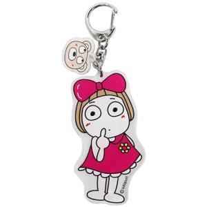 キキぷり キーリング アクリル キーホルダー ピンク はな子 ケイカンパニー 日本製 LINE キャラクター