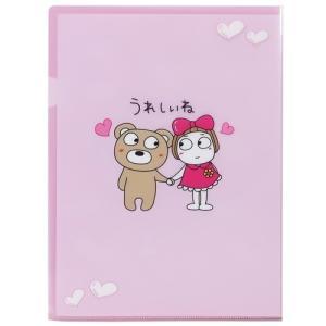 キキぷり クリアファイル A4 ファイル ピンク はな子 ケイカンパニー うれしいね cinemacollection 02