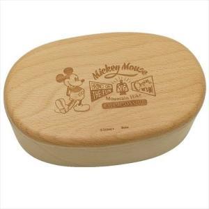 「お弁当箱・シール容器」 お弁当箱 ミッキーマウス 木製 くりぬき ランチボックス スケーター 曲げ...