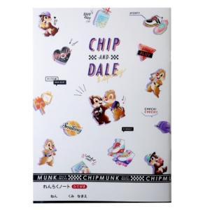 連絡帳 チップ&デール A5 れんらくノート ディズニー 2021年新入学 新学期準備雑貨 cinemacollection