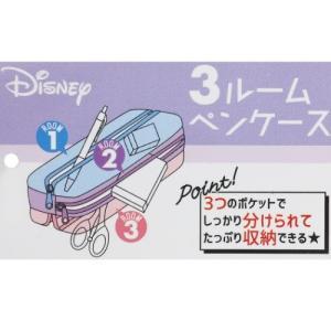 筆箱 チップ&デール 3ルーム ペンケース ディズニー 雑貨 ペンポーチ|cinemacollection|05
