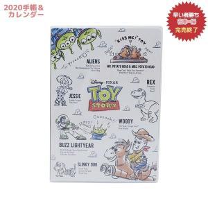 トイストーリー ディズニー 令和2年 手帳 2020 年 A5 マンスリー スケッチ 週間 ダイアリ...